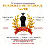 2019: Prestigious Motivational Award Category List Is Out