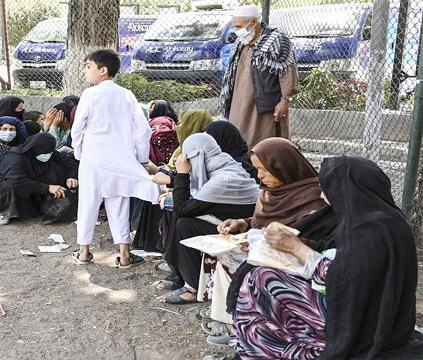 Afghan Refuges
