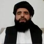 (Video) Taliban spokesman: Women should be educated up to university level, will wear hijab
